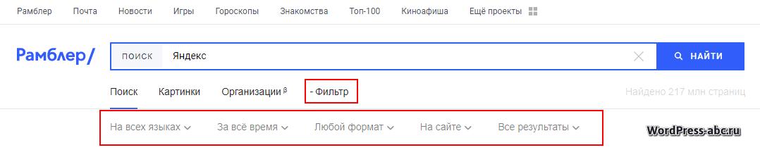 Сайт не участвует в топ 100 рамблер создание сайтов - это процесс