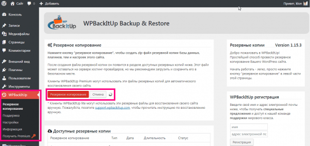 Backup and Restore WordPress — WPBackItUp Backup Plugin
