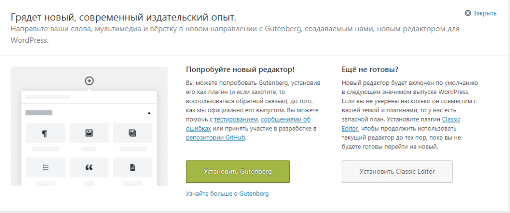 WordPress 4.9.8
