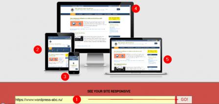 проверки мобильной версии сайта на Responsivedesign