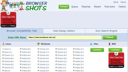 Browsershots.org