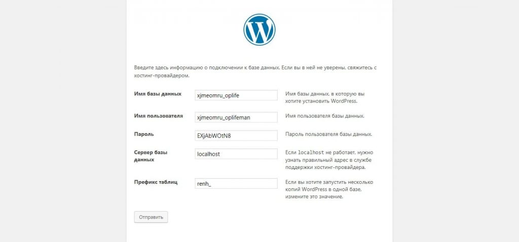 dns сервера при регистрации доменов