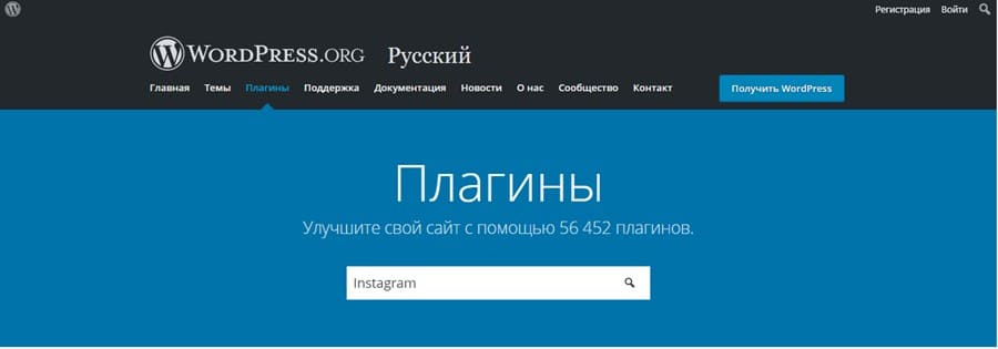 6 плагинов Instagram на WordPress