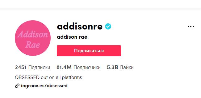 Эддисон Рэй Истерлинг