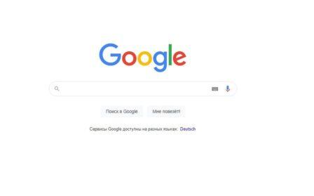 Популярные поисковые системы Google поиск